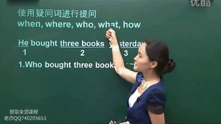 英语语法 let和blame用主动表被动的用法