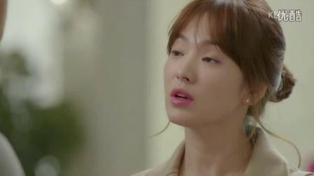 JYJ金俊秀太阳的后裔OST《How can I love you》160413