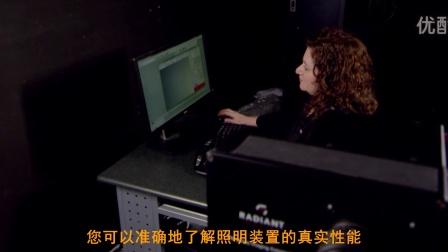 产品视频(CN): 光源近场测量系统