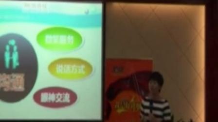 2015年好讲师大赛 刘涛涛--窗口服务沟通礼仪