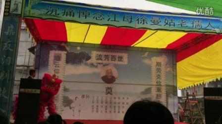 湖南攸县2016年4月9日奶奶葬礼演出现场视频