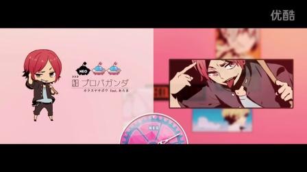 【歌ってみた】プロパガンダ(propaganda)【あらき】(CD Ver.)