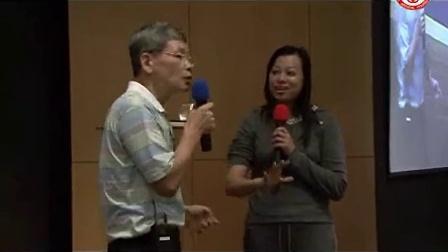 2009原始点台北讲座_3