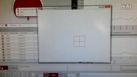 Fiducials LED Automation shear test