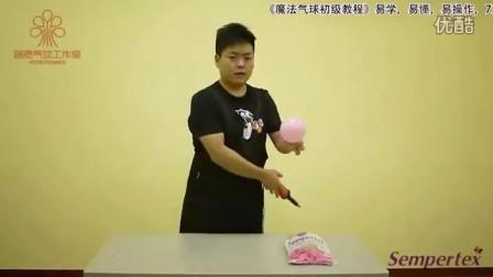 魔法气球棒棒糖教程,魔术气球造型教程兔子,魔法气球狗
