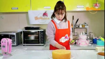 【番小茄Life】2016.0411在线直播课戚风蛋糕