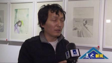 """""""歧见——张富军个人作品展""""在郑州展出"""