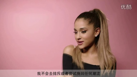 Ariana Grande Full 3 Minute Interview