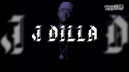 J Dilla - 'The Sickness' feat. Nas (The Diary) [HQ Audio] Prod. by Madlib