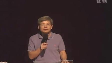 张钊汉医师原始点中正纪念堂讲演 5_标清