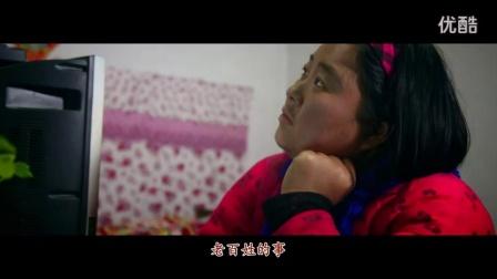 20集电视连续剧《二妮的山村梦》片头曲《老百姓的事》蟠龙梆子刘爱军主演作品