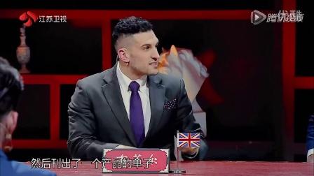 世界青年说 20160310期 英国人民被中国网购惊呆了 柳岩求女用站立小便器