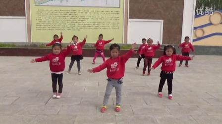 大荔县苏村镇童心幼儿园      最新幼儿舞蹈    《魅力无限》