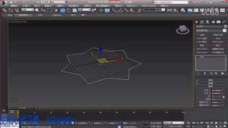 第6课3Dmax基础教程三维编辑命令-扭曲-制作冰淇淋3dmax室内设计教程室内装饰3dmax教程3dmax建模教程