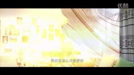 网络电影《大梦西游》主题曲《我应该怎么爱你》剧情版