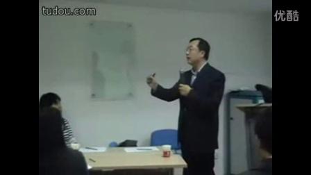 贾洪杰老师讲课视频