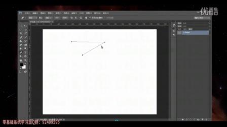 ps教程ps基础教程ps平面设计ps工具使用ps视频Photoshop教程psA20 钢笔工具