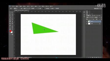 ps教程ps基础教程ps平面设计ps工具使用ps视频Photoshop教程psA21 形状工具