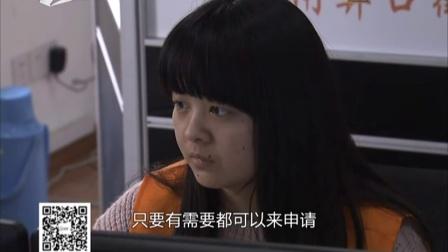 杭州社区居家养老之殇(二):智慧养老三种服务升级居家养老服务 九点半 160415