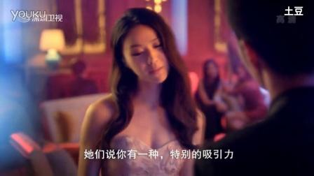 汤唯德芙巧克力2013广告