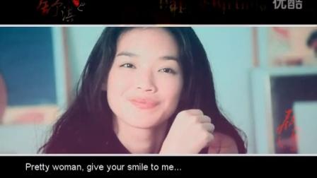 [百度舒淇吧]《Pretty woman》舒淇416庆生视频