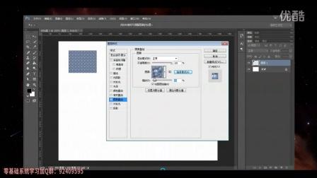 ps教程ps基础教程ps平面设计ps工具使用ps视频Photoshop教程psA25 图层样式