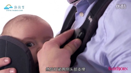 babybjorn carrier one one+ AIR背带教学中文版