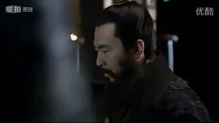 一代枭雄 曹操 如何激励下属 励志视频