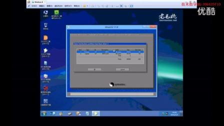 【3】u盘装win7/10系统教程 u盘启动盘制作 使用u盘安装系统视频教程