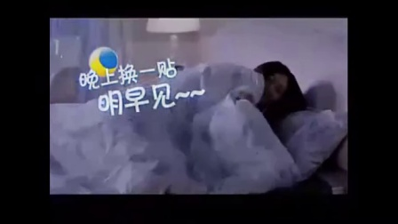 丰啵丰胸茶在哪买好吗 木瓜牛奶的做法 波波小姐宣传片视频