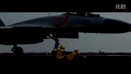 【军迷巨制】当F22在遇到歼15,仿《壮志凌云》片头