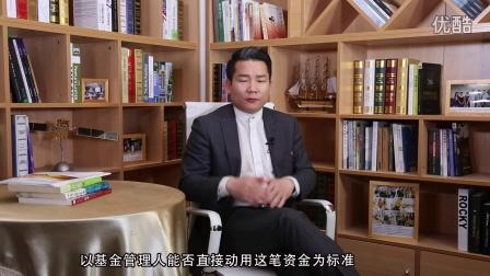 《虎成论金》之理财学堂-如何考察投资项目的真实性_张虎成