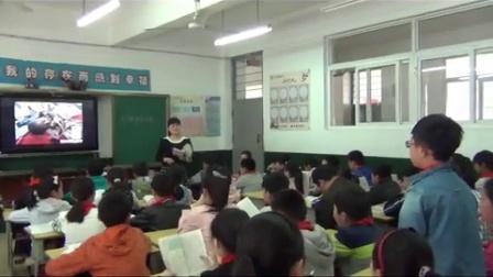 人教版小学语文五年级下优质课《梦想的力量》田春花老师执教