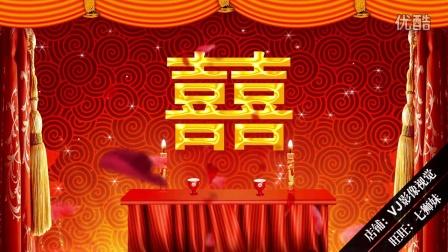 H00030_04 6款红烛 拜堂拜天地 中式婚礼婚礼 led大屏幕视频背景素材(有音乐)h264