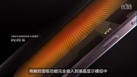 乐视LCD工程师现身讲述领先行业的手机屏幕技术!