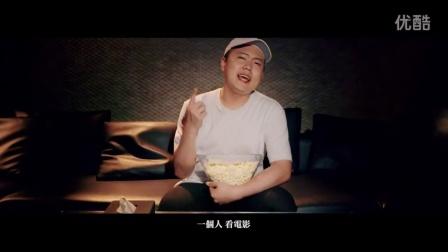 玖壹壹(Nine one one)回来我身边 官方MV首播