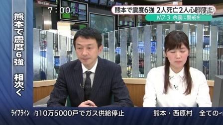 20160416 報道特別番組