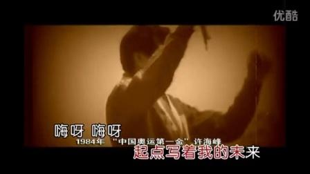 成龙、孙燕姿、王力宏、韩红 - 站起来