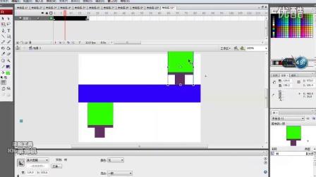 Adobe Flash CS3 简易教程1