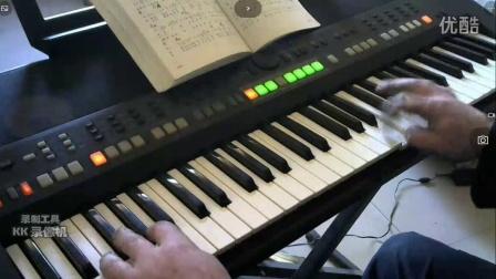 雅马哈电子琴演奏《真的好想你》