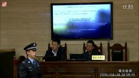 """4月14日14时,海淀法院审理""""称知名商标遭擅用 '楚楚街'商标引纷争""""案"""