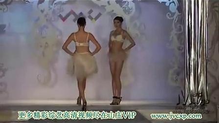 哥伦比亚时尚内衣秀、透明内衣秀