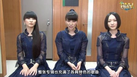[PerfumeANY字幕组]Perfume - talk + FLASH (CDTV 2016.04.09)