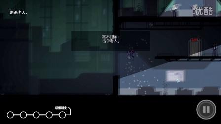 【尘阎解说】浪人-01我是个捅人菊花的刺客