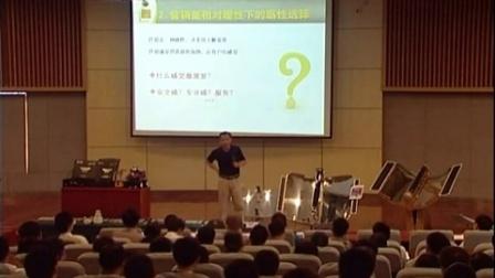 蹇宏-营销培训讲座02