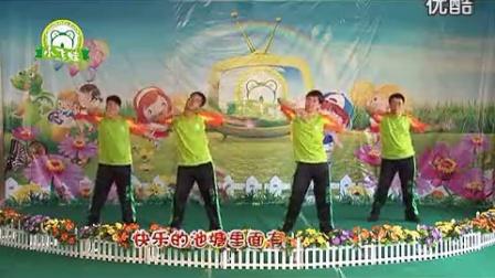 2016最新高清六一舞蹈教学舞蹈_儿歌舞蹈QQ2283953200快乐的一只小青蛙