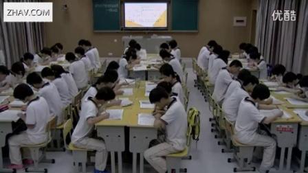 国际关系的决定性因素国家利益杨亚湖南省级优课