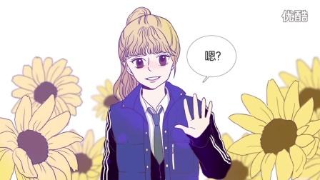 少女的世界-PV