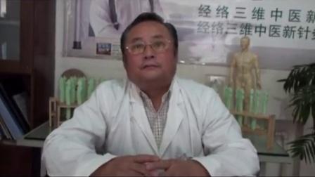 中医磁针调理心脑血管针法