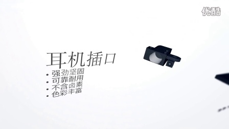DSM Plastics 2016 Chinese V2-HD